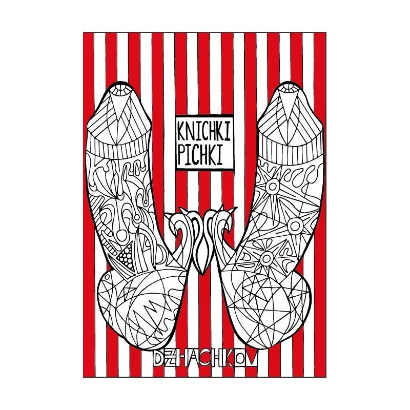 Knichki Pichki. Livre de coloriage
