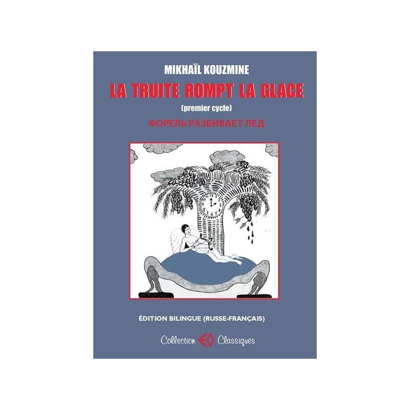 La truite rompt la glace (Edition bilingue Français-Russe) (Rencontre le 16 mars à 19h)