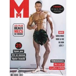 M Mensuel n° 51 (Eté 2018)