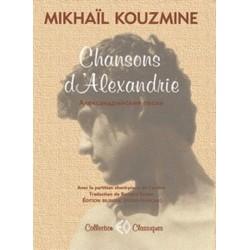 Chansons d'Alexandrie...