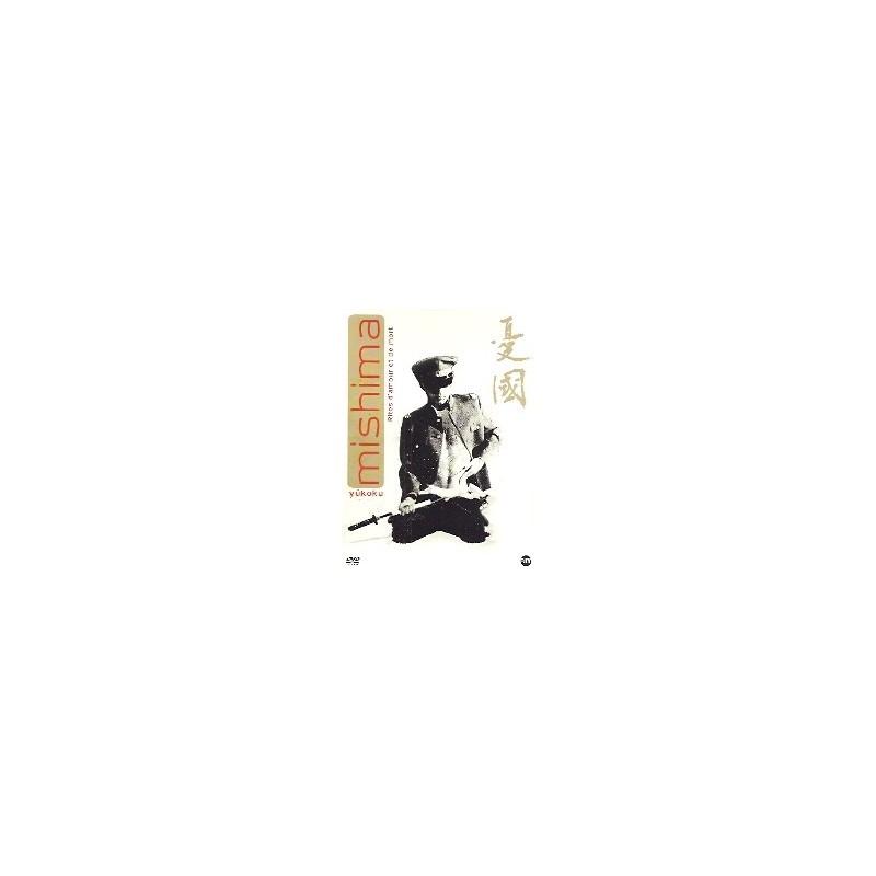 Yûkoku - Rites de mort et d'amour