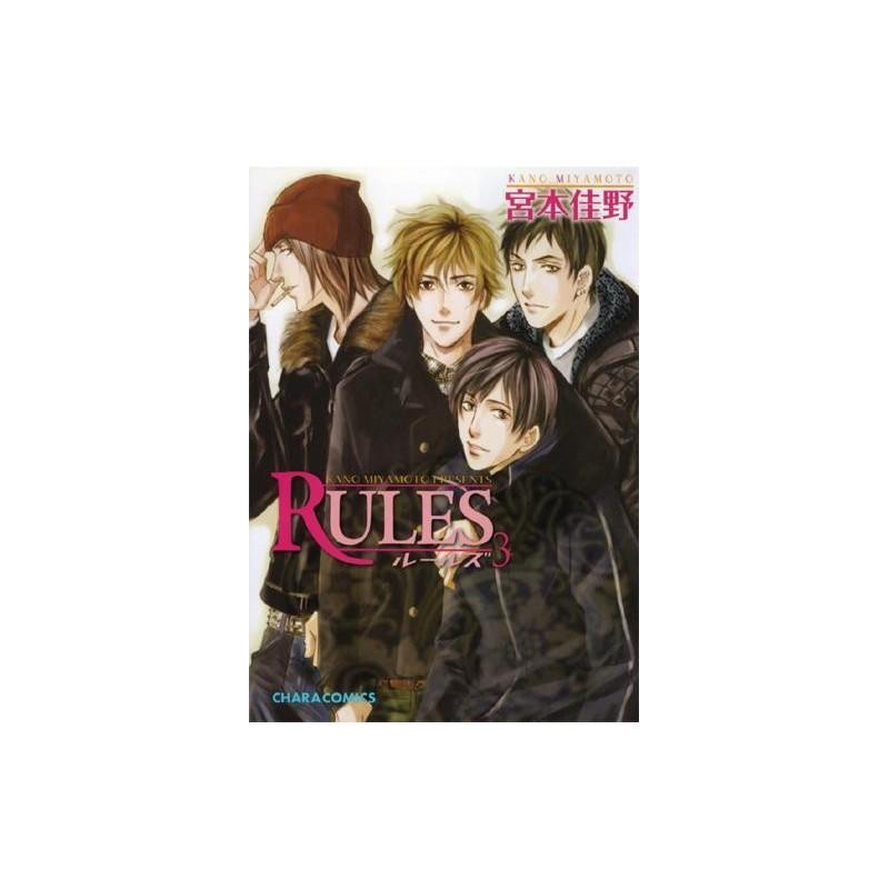 Rules T.3