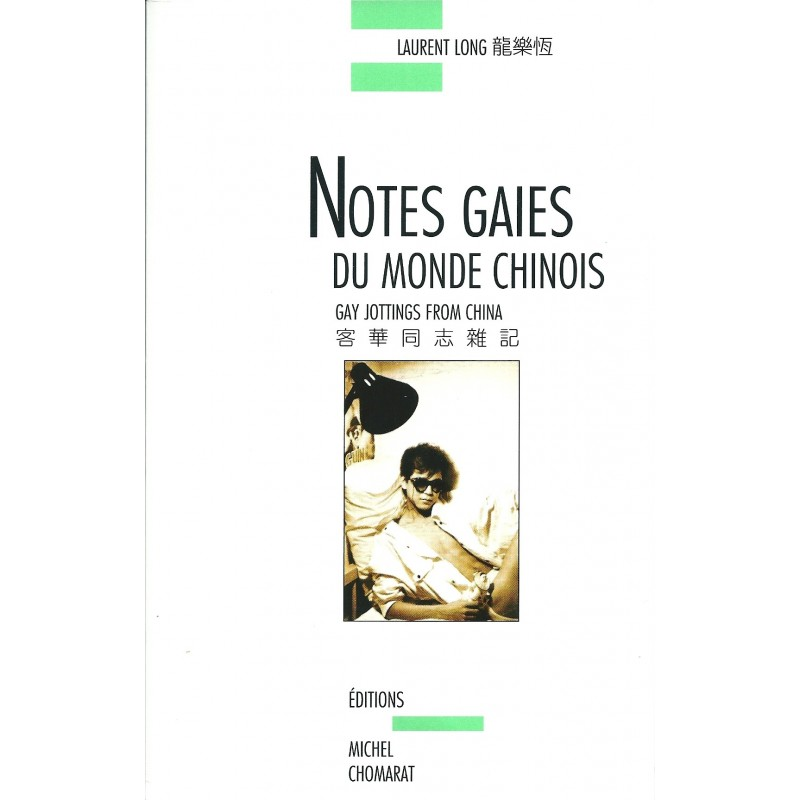 Notes gaies du monde chinois